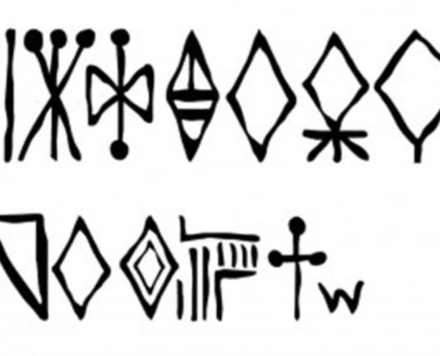 Sumerian 'Elamite' inscriptions